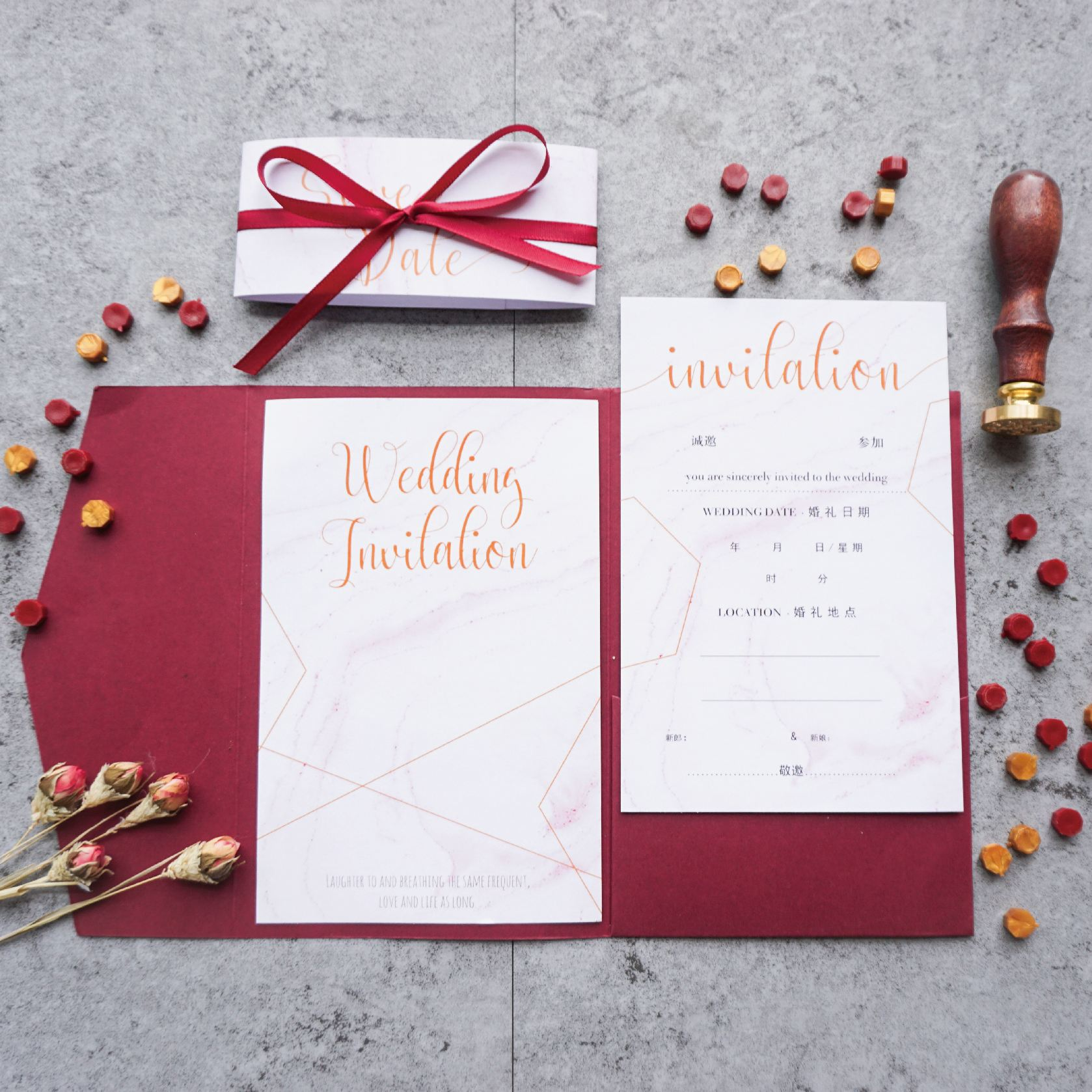 结婚电子请柬怎么制作呢?哪里有免费的婚礼邀请函