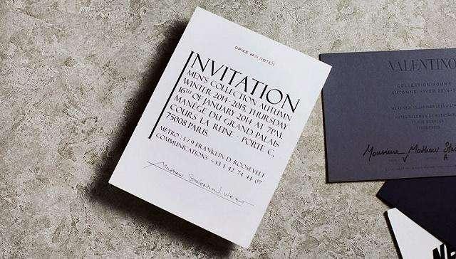 朋友圈发的那些婚礼邀请函怎么制作呢?
