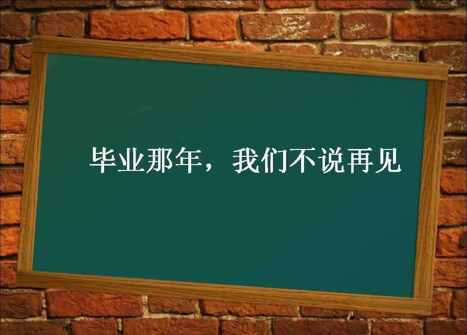 英文离别祝福语大全简短一句话_写给老外的离别祝福语大全简短一句话