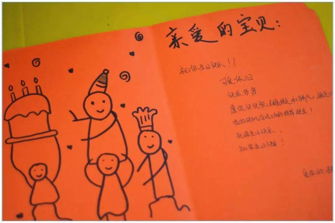 2019贺卡祝福语老师英语作文_感恩贺卡祝福语