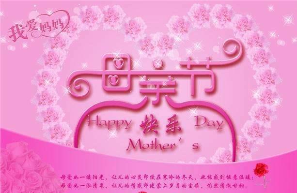 母亲节送给妈妈啥礼物_给妈妈准备母亲节礼物