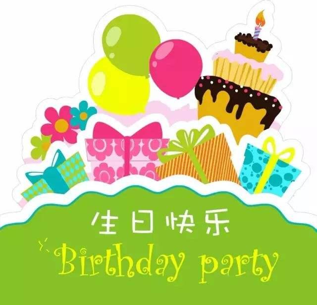 社会人生日祝福语对联_生日快乐贺卡手工制作大全图片步骤