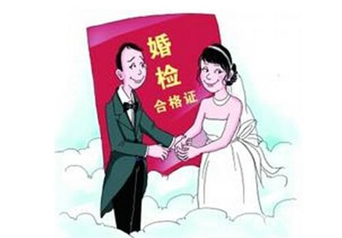 2019结婚先领证还是先办婚礼先婚检_是先领证还是先办婚礼比较好