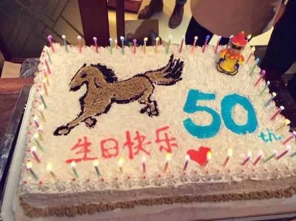 很美的生日祝福语大全简短_送给五十岁生日祝福语大全简短