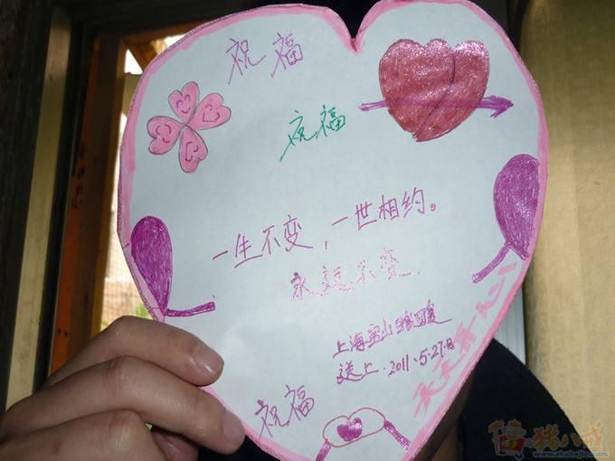 2020女生18生日祝福_女生18生日祝福语