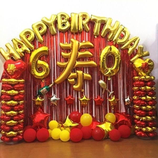 80岁生日的祝福词_怎么祝80岁老人生日