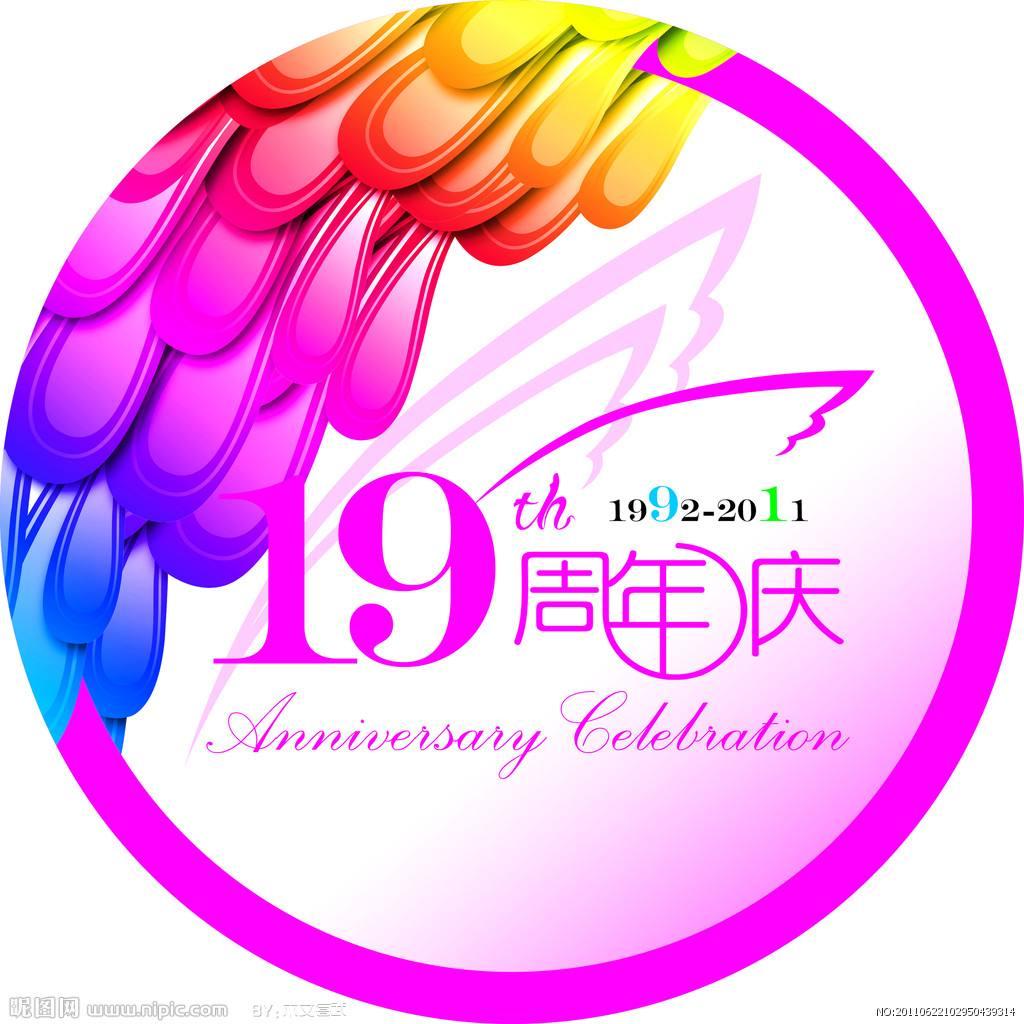 理发店周年庆活动_理发店周年庆活动图片