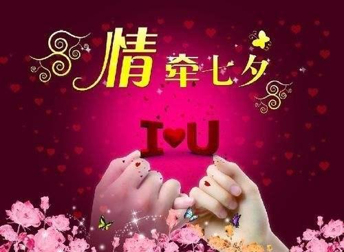情人节给同事祝福语大全_送同事的情人节祝福语
