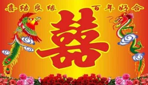 2019结婚25年纪念日祝福语_结婚三十年纪念日图片大全