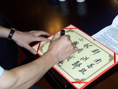 越南商务签证邀请函模板_感谢别人的吃饭邀请