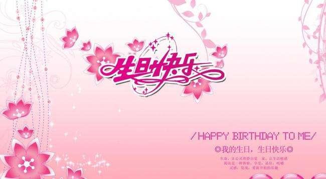 生日卡片制作视频花朵_生日卡片祝福语简单的朋友