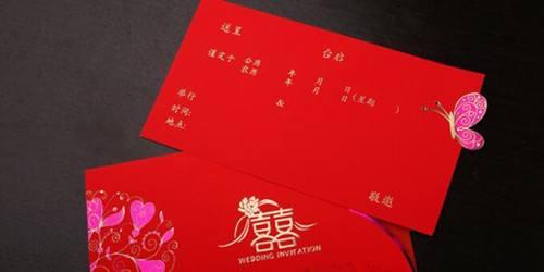 受邀请英文怎么说_邀请英文怎么说汉语