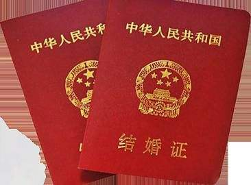 2020结婚证盖钢印盖章_结婚证只有一半钢印