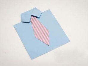 父亲节手工衬衫折纸_手工父亲节礼物送什么好