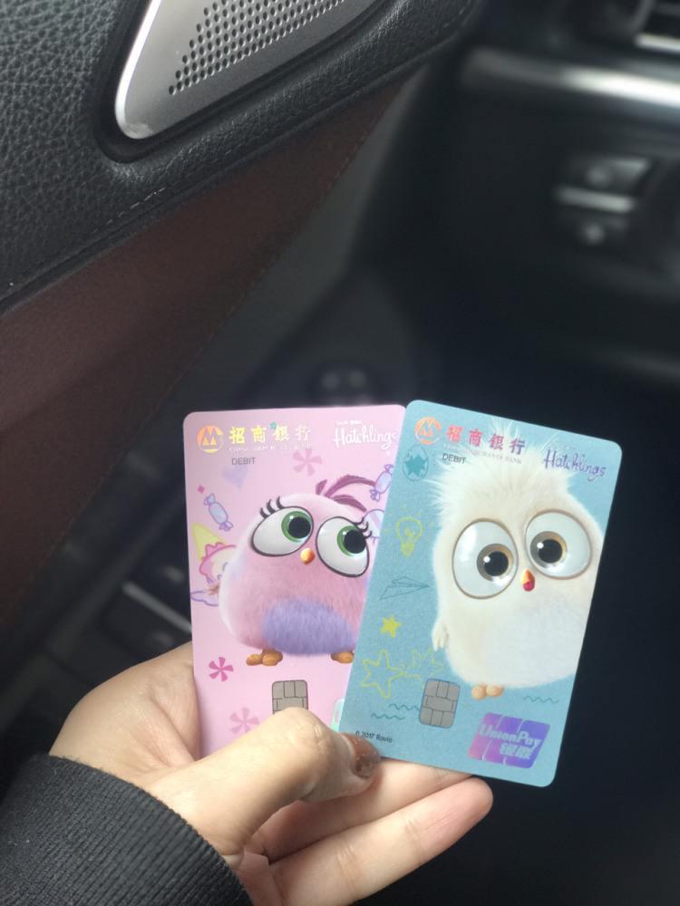 宝宝照片银行卡怎么办_宝宝照片银行卡图片