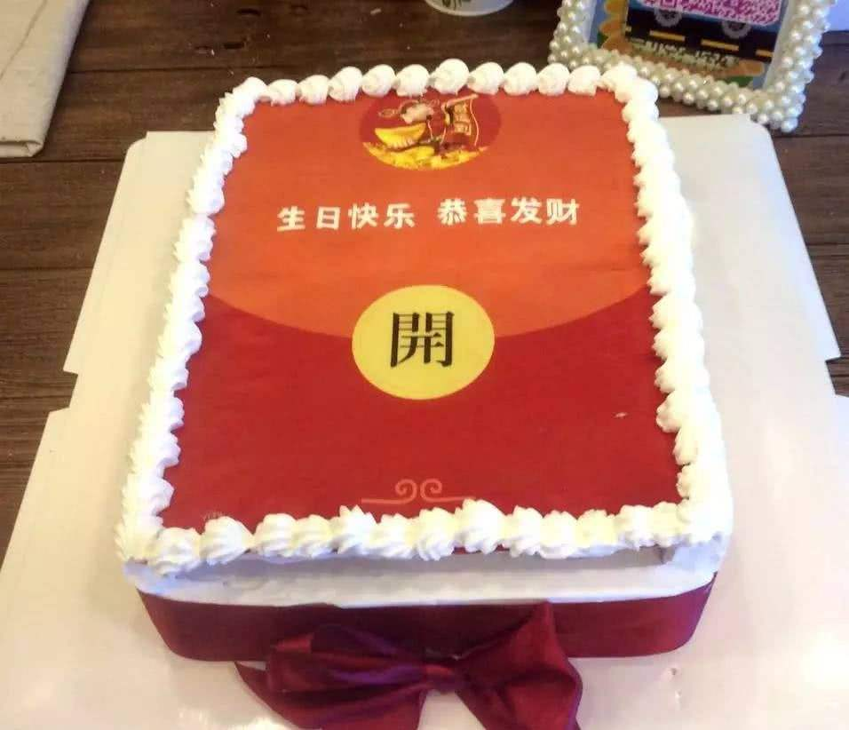 闺蜜过生日空间发说说怎么写_好看的生日蛋糕图案大全图片女