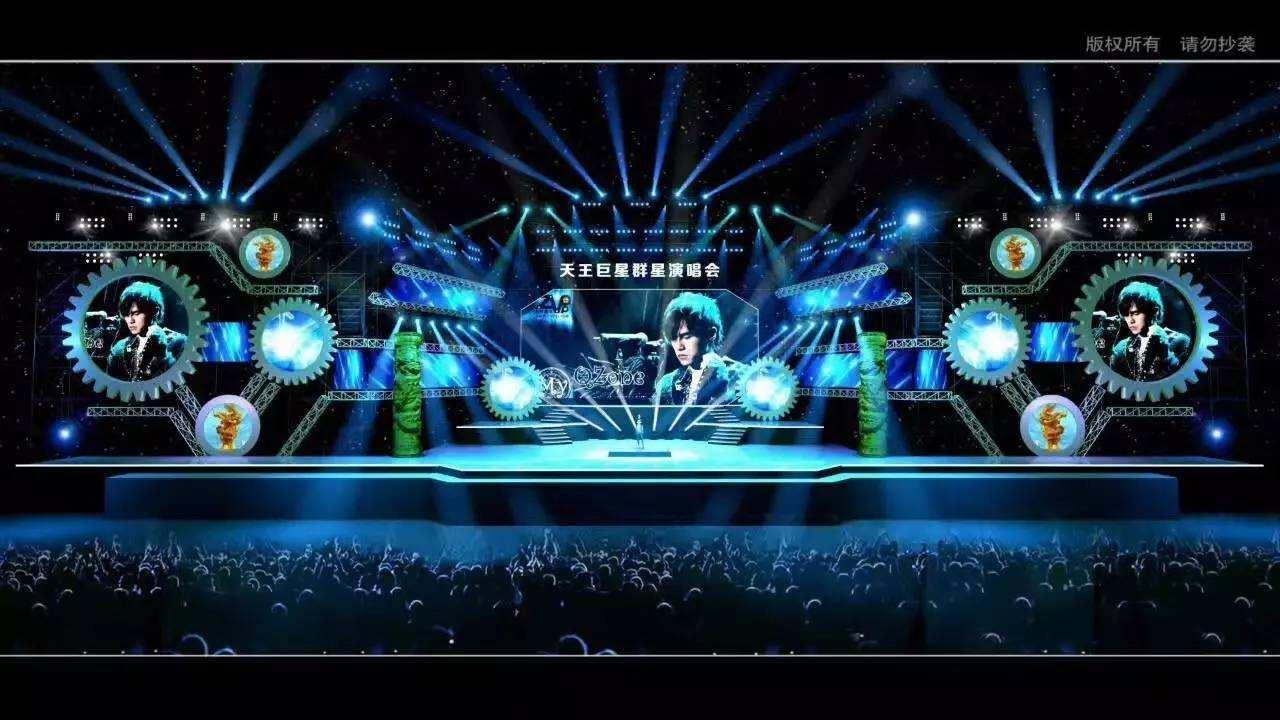 周杰伦演唱会内场座位_iu全球巡回演唱会2019在哪看