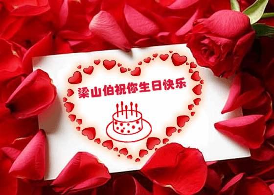 妈妈祝福女儿十八岁生日祝福语_宝贝女儿十八岁生日祝福语