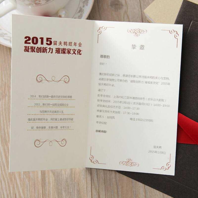 2020信封邀请函英语作文。带翻译_邀请函制作打印