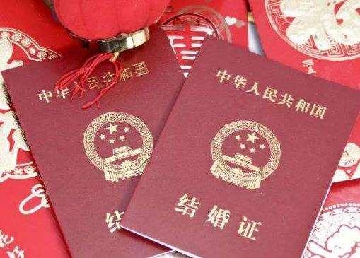 中国女方结婚年龄_女方结婚年龄是多大