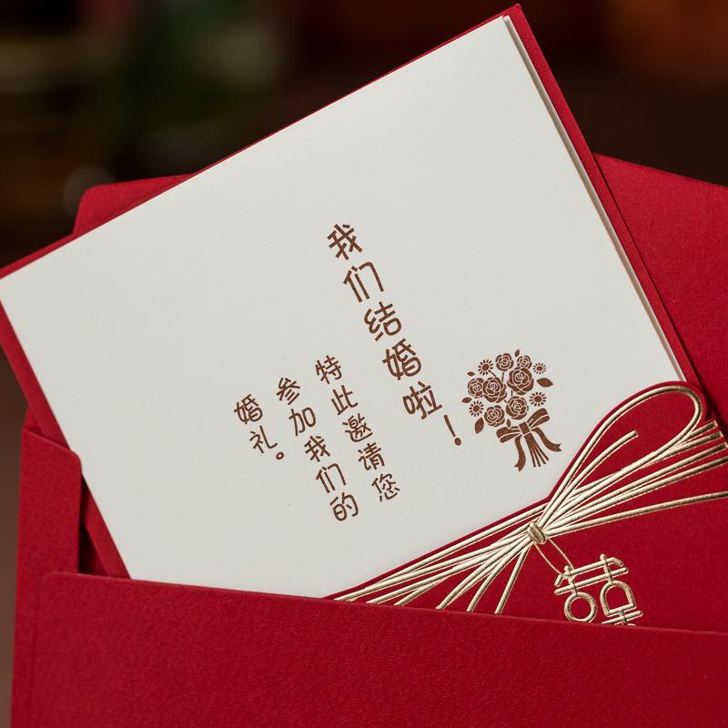 2020庆功宴邀请函制作_免费制作微信婚礼邀请函