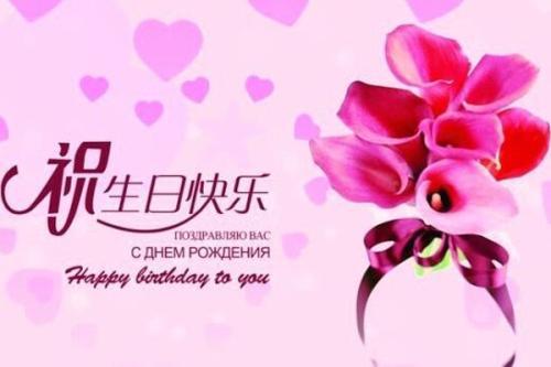 要别人代替祝福生日的话_祝同辈生日快乐的祝福语