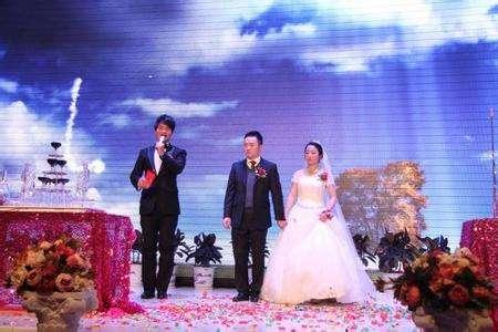 2020婚礼司仪宣誓主持词_新娘婚礼宣誓词简单浪漫