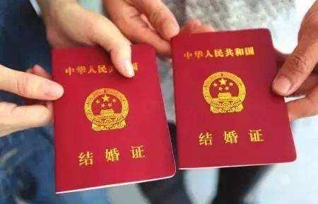 2019沈阳结婚证英文公证_结婚证需要英文公证吗