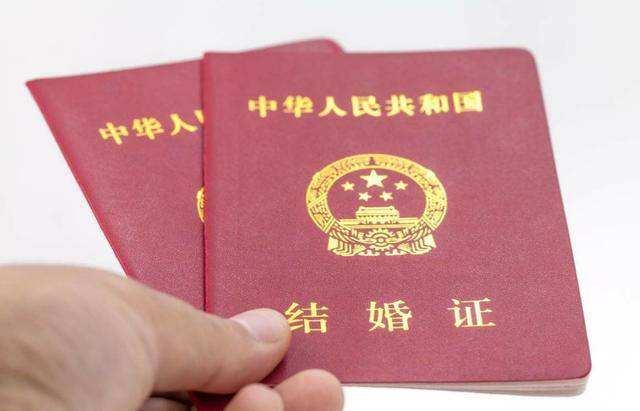 2019结婚证公证认证程序 西班牙_结婚证公证认证程序多久