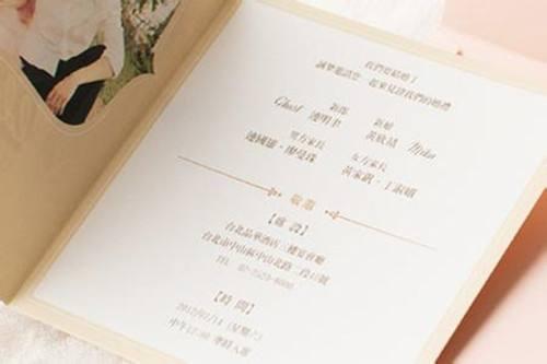 2019结婚微电影独白范文_mv结婚旁白