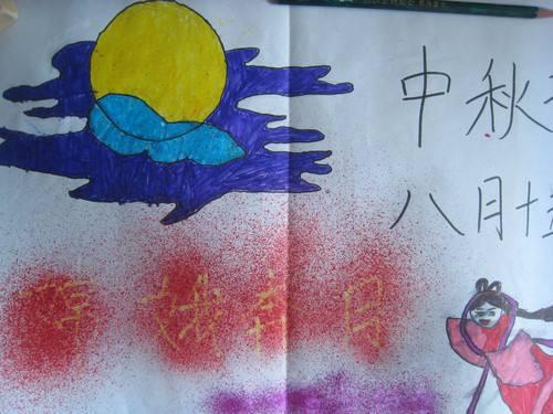 幼儿园中秋节月饼绘画_幼儿园大班中秋节绘画