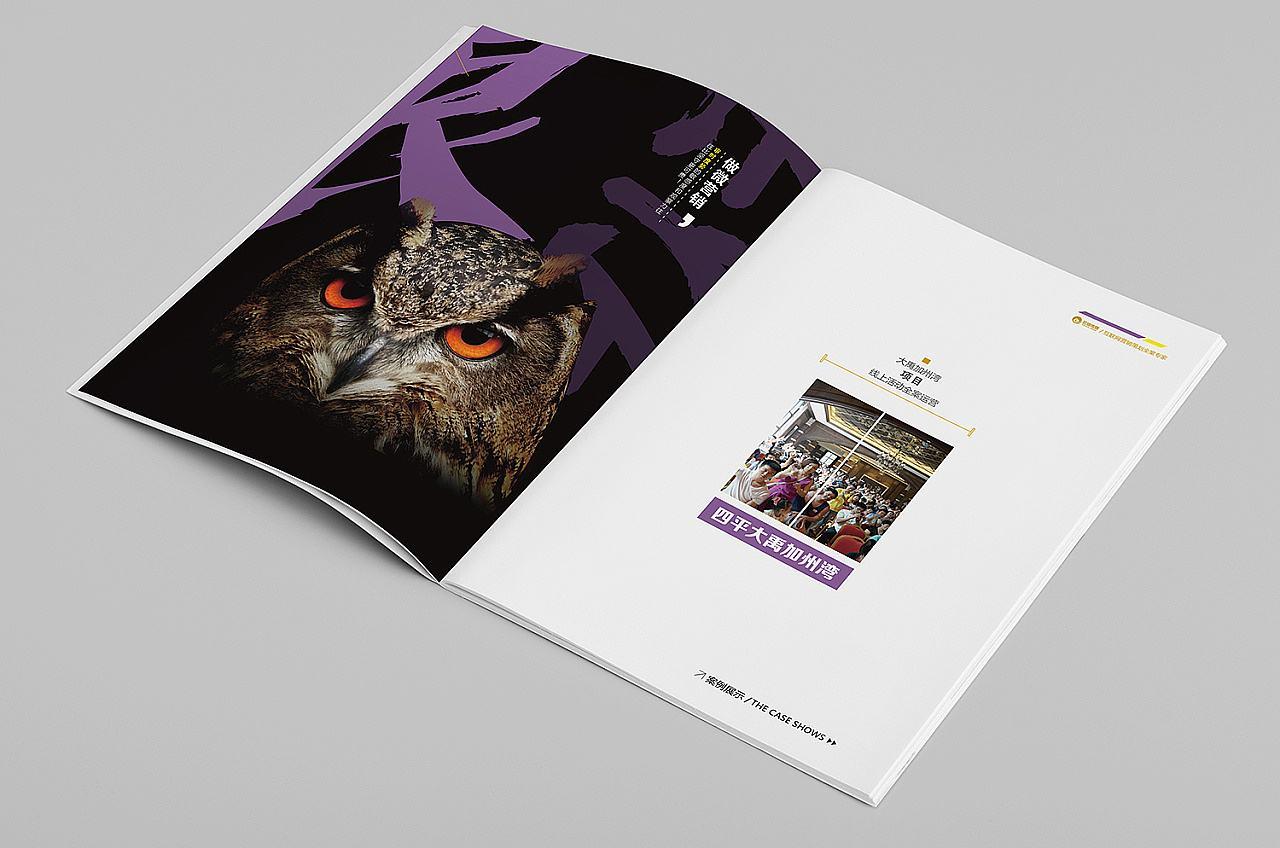 美容店搞活动宣传册印刷_美容店搞活动宣传册设计