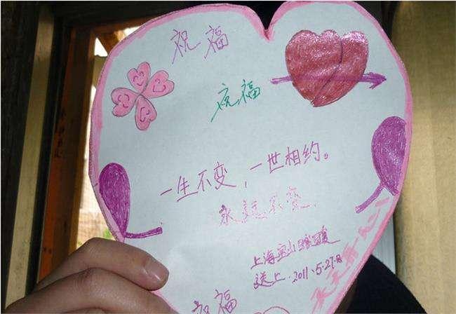 结婚纪念日夫妻贺卡祝福语_结婚纪念日祝福语贺卡