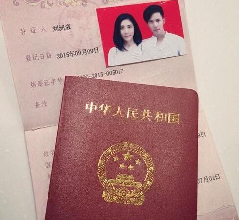 2019结婚证内部长啥样_结婚40周年是什么纪念日