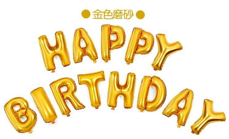 数字生日快乐七律诗_数字生日快乐祝福语