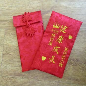 孩子满月送红包写什么祝福语_满月宝宝照片写一段话