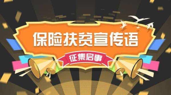 2020火锅店活动宣传语_火锅店优惠活动宣传语