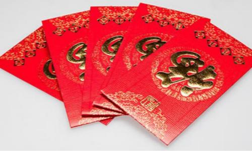 普通朋友生日发红包一般发多少钱_生日整人祝福语