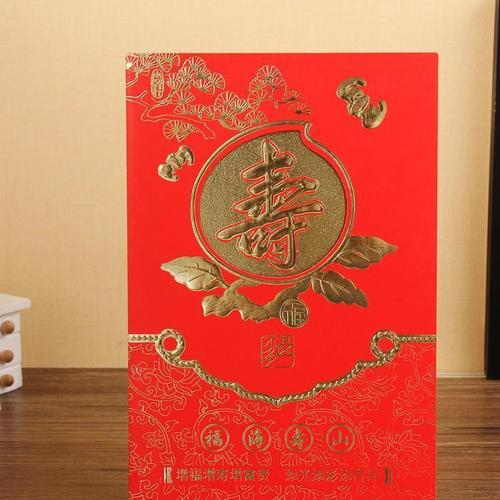 爸爸代表儿子写婚礼请帖邀请语范文,爸爸60大寿 怎么写邀请