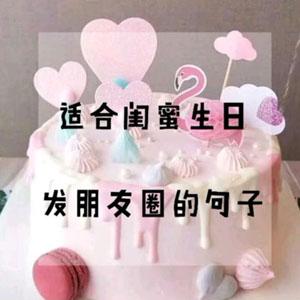 2020祝孩子生日快乐的朋友圈,祝孩子生日快乐的说说