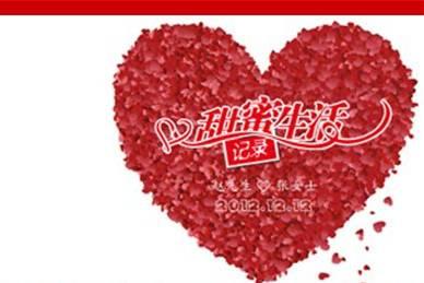 2018天津春节周边旅游,2018春节唐山周边旅游