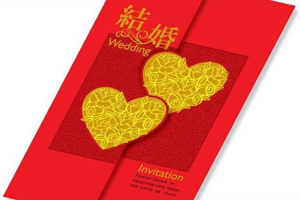 香港公司邀请函样板,香港公司邀请函具体是怎么写