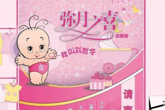 幼儿园宝宝生日祝福语大全,幼儿园宝宝生日祝福语5岁