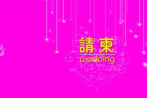 结婚纪念日的诗歌,结婚一周年纪念日诗词