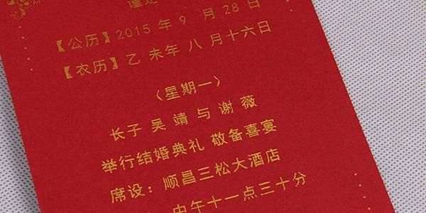 万年历哪年春节最早,春节童话故事万年历
