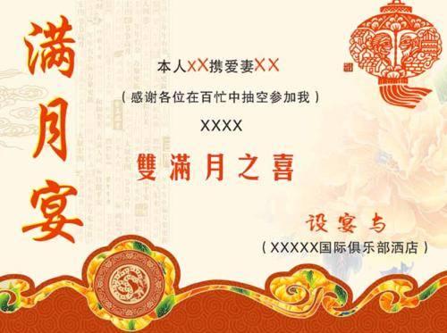 2018中秋节微信动图,中秋节快乐动图