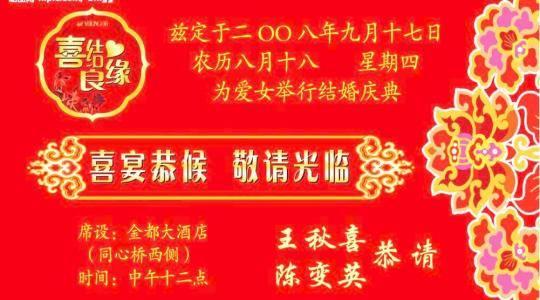 生日邀请拒绝英文作文,幼儿园迎新生邀请函图片