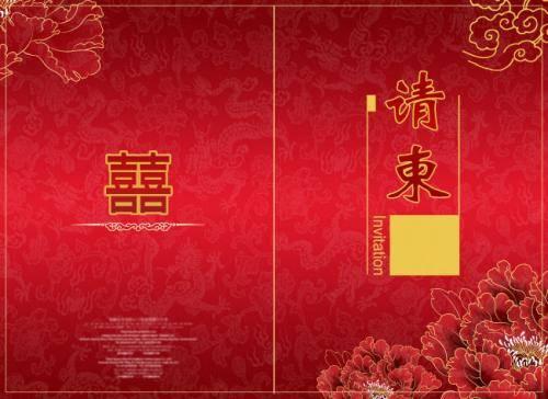婚礼现场放的韩文歌是什么,中式婚礼预算表中式婚礼预算表