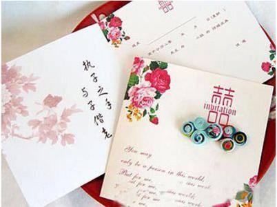群友聚会邀请函怎么写,姐妹聚会邀请函怎么写
