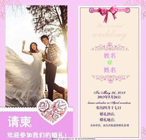武汉 结婚照多少钱一套,武汉 结婚照片